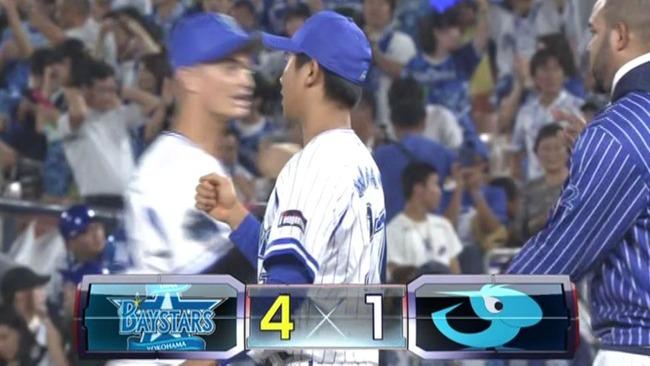 DeNA3連勝!今永快投、チーム左腕12年ぶりの2ケタ勝利