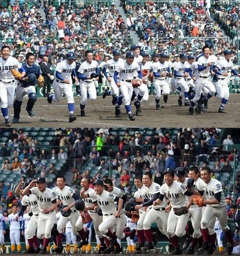 甲子園決勝、4月1日に延期