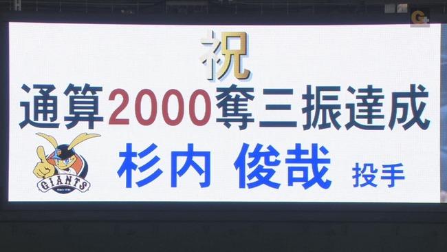 WS000048