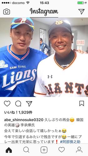 【悲報】李承燁さん今年で引退