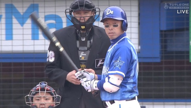 【朗報】田中浩康さん、普通に活躍する