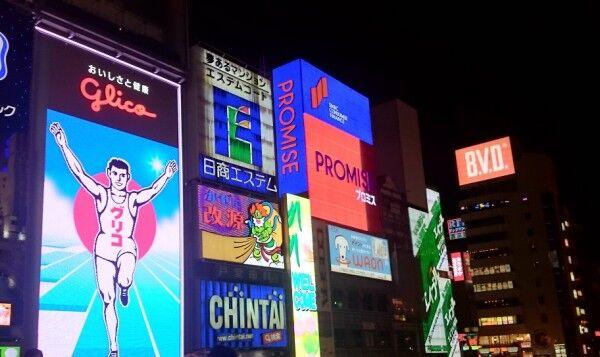 大阪って、なんばと梅田ってどっちがメインなんや?