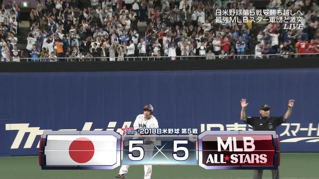 【日米野球】侍ジャパン反撃開始!山川のタイムリーで同点に追いつく