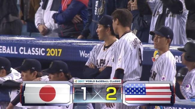 WBC日本敗退したの今もまだ悔しい奴www