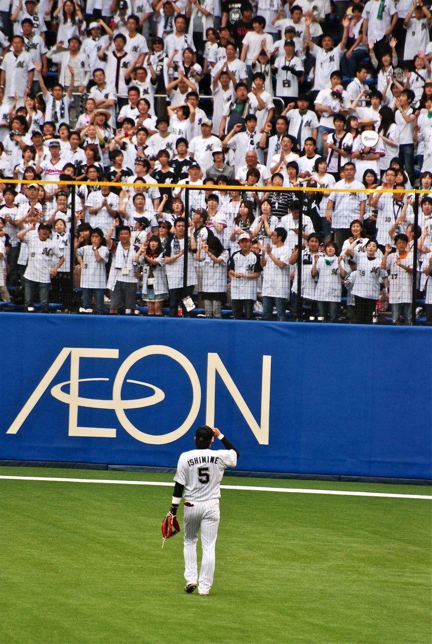 日刊やきう速報 なんj Iphoneの壁紙に使える野球画像 はてぶろぐ