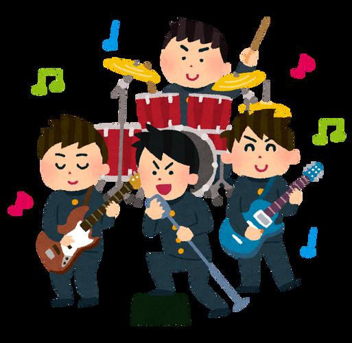band_school_boy