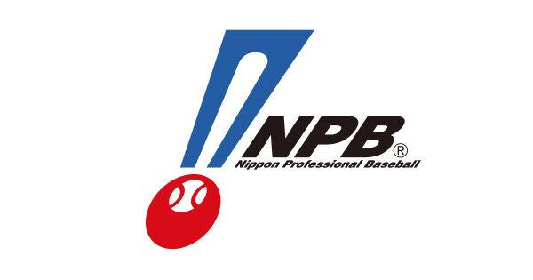 NPBの現役ドラフトって他球団の戦力外予定の選手の救済やな