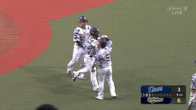 吉田正尚、逆転満塁ホームランwwwwwwwwの画像