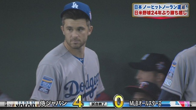 日米野球継投ノーノーとかいう語られない大記録wwww