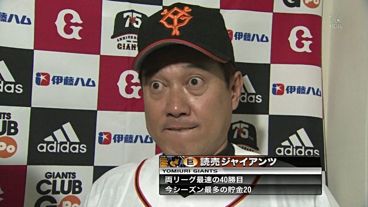 野球 2ch プロ