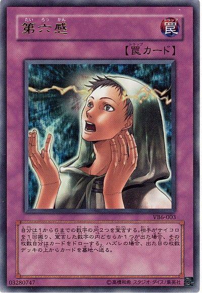 card100002812_1