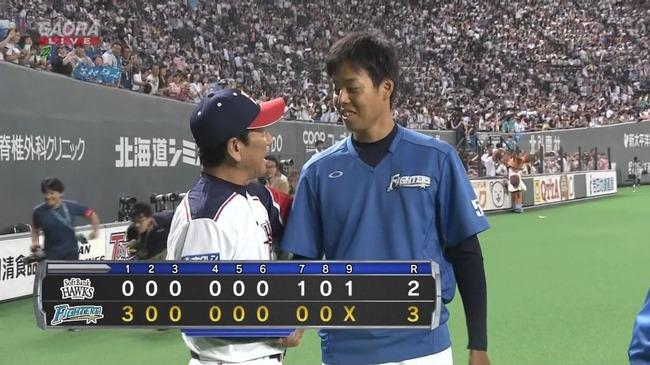 日本ハム・杉浦、移籍後初登板初先発初勝利!5回無安打無失点の好投