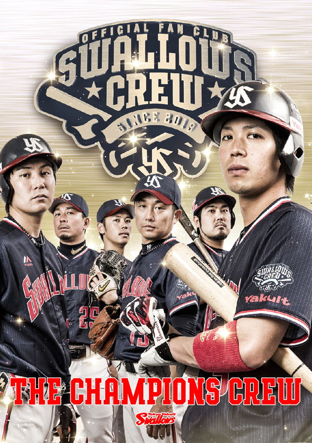 the_champions_crew