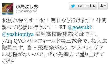 Twitter _ yoshiopiiya  お疲れ様です!お�