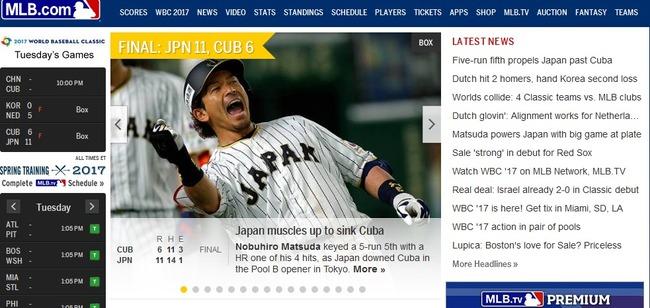 熱男、MLB.comのトップを飾る