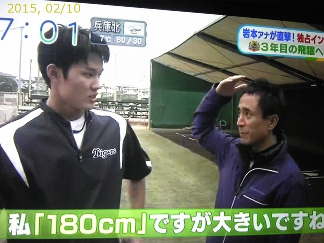 2015-0210-news-1
