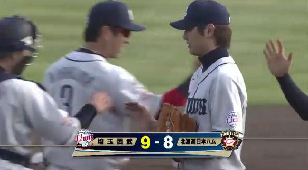 プロ野球中継 パ・リーグTV3