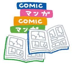 5巻以内で完結してて面白い漫画教えて