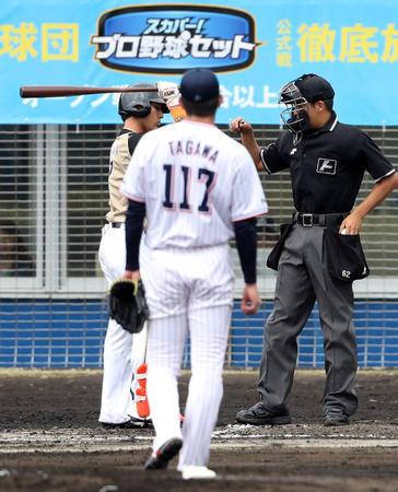 【朗報】日ハム杉谷、アピールプレイに成功し無事死球が認められる