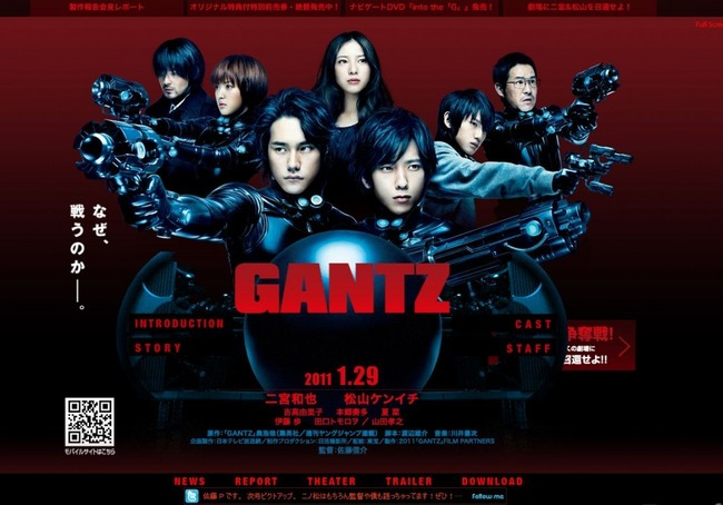 Gantz_liveAction-1024x716