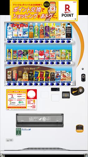 大阪の自販機で50円から100円よく見かけるけど