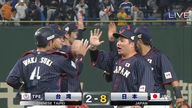 侍ジャパン、台湾相手に快勝で決勝進出!先発今永が圧巻の6回12K零封