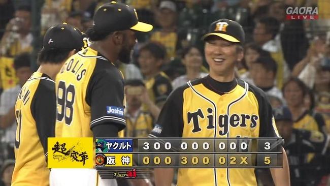【朗報】阪神、約1ヶ月ぶりの甲子園で勝利