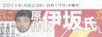 20110819154329597