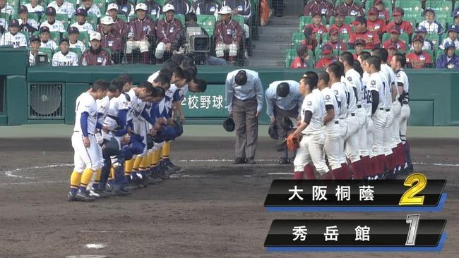 【速報】選抜高校野球、決勝は史上初の大阪対決に!!