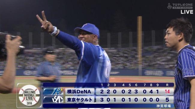 横浜DeNA、打線爆発19安打14得点!ヤクルトに大勝