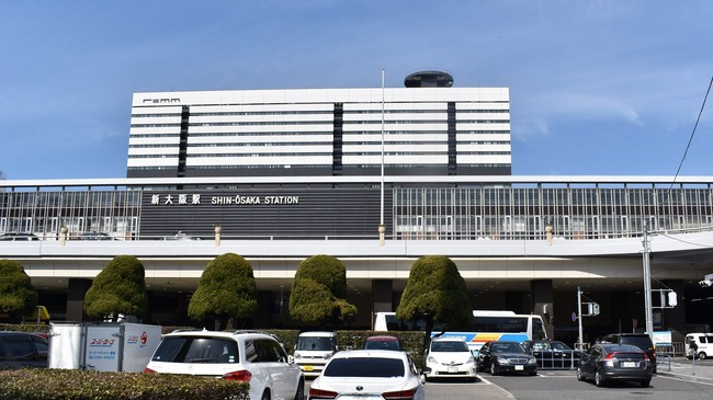 【悲報】新大阪駅、何も無い