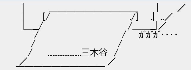 20150820031952_bs37fuji