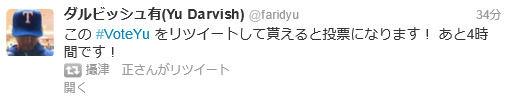 攝津 正 (hawkssettsu) は Twitter を利用しています