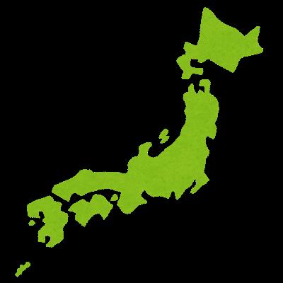 日本で7番目くらいの都会wwwwww