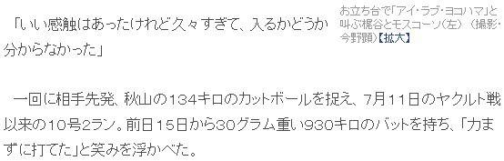 ダウンロード (68)
