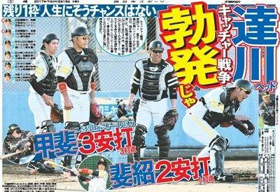 20170220-00010005-nishispo-000-1-view