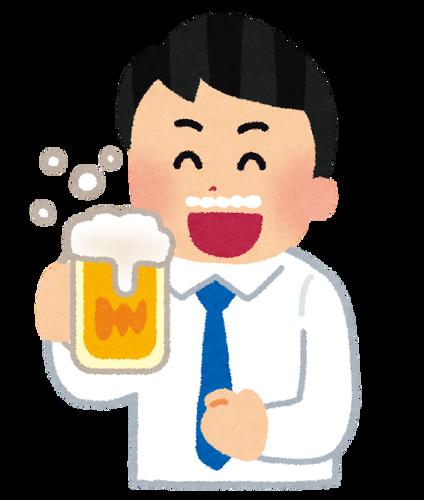 【悲報】ビール、美味しくない