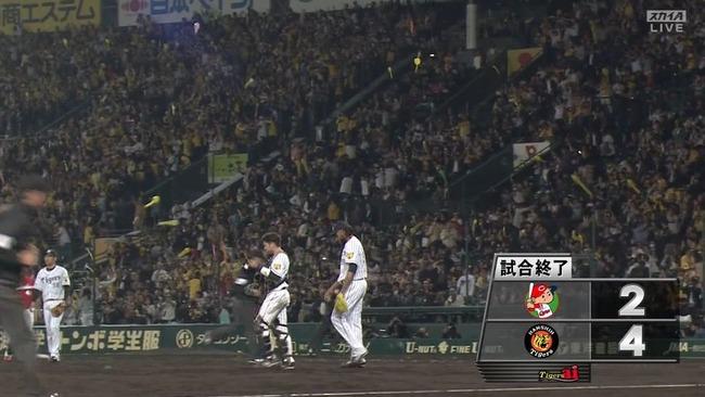阪神タイガース4連勝!!広島の連勝を10で止める