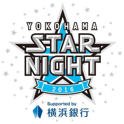 logo_sn2016