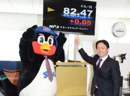 20121206-00000050-nksports-000-2-view