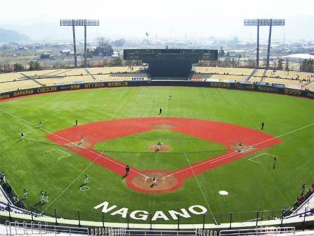 stadium-nagano