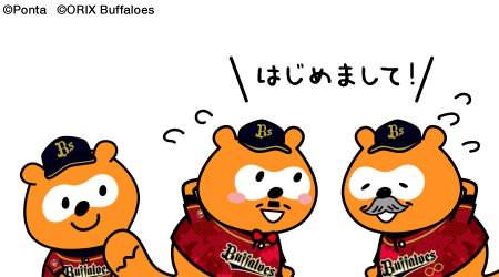 【オリ報】バファローズポンタの先生6連勝【ロメ砲】