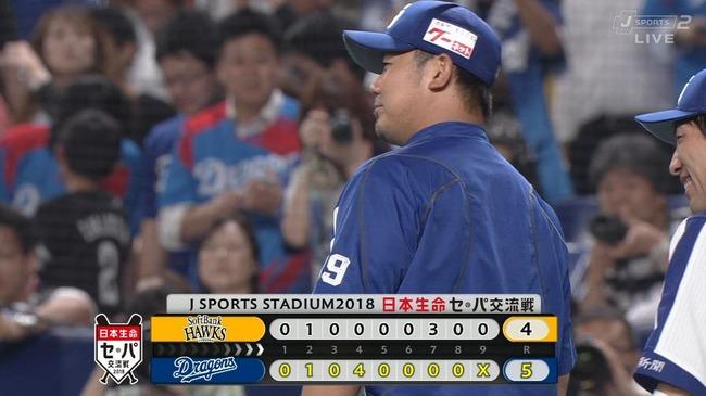 松坂大輔、古巣ソフトバンクに勝利!5回1失点で3勝目