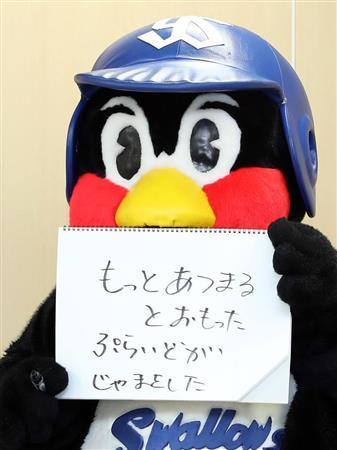 20181226-00000536-san-000-2-view
