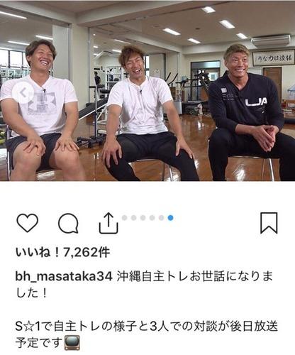 糸井、柳田、吉田正らの対談