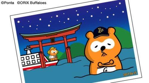 【ん報】ポンタさん今年も宮島の海に沈む