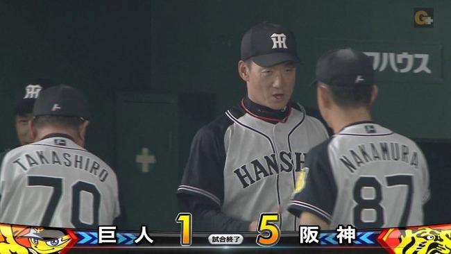 阪神2位確定でCS甲子園開催決定!岩貞が好投 巨人は畠が痛恨4球退場