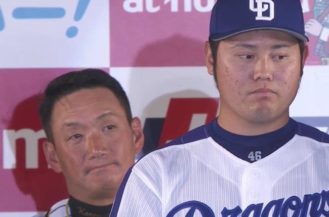 中日ドラ1鈴木を見つめる阪神金本監督の顔wwwwww