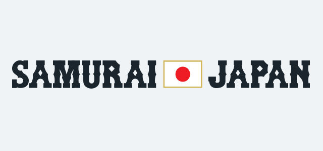 侍ジャパン、ソフトバンク戦の先発メンバー発表!4番は筒香