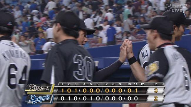 阪神、ナゴドで4年ぶり同一カード3連勝!鳥谷が延長11回に勝ち越し打 2000安打まであと「14」